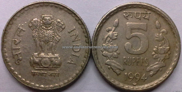 5 Rupees of 1994 - Hyderabad Mint - Star