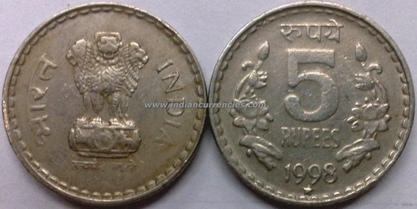 5 Rupees of 1998 - Hyderabad Mint - Star