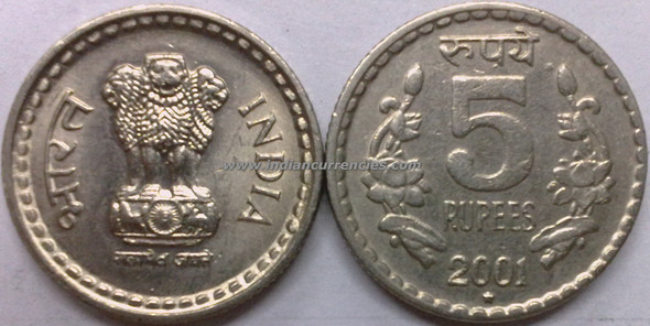 5 Rupees of 2001 - Hyderabad Mint - Star