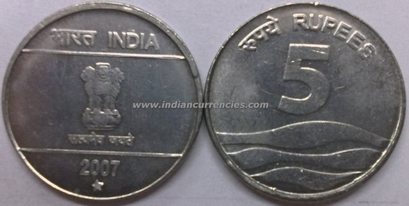 5 Rupees of 2007 - Hyderabad Mint - Star