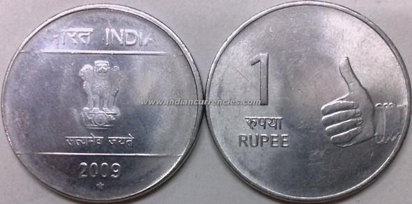 1 Rupee of 2009 - Hyderabad Mint - Star
