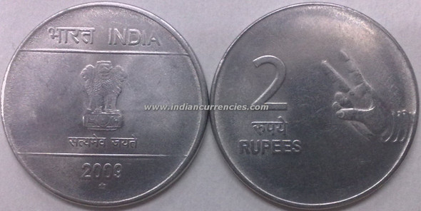 2 Rupees of 2009 - Hyderabad Mint - Star