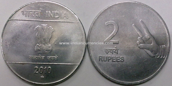2 Rupees of 2010 - Hyderabad Mint - Star