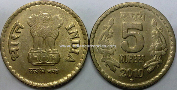 5 Rupees of 2010 - Hyderabad Mint - Star