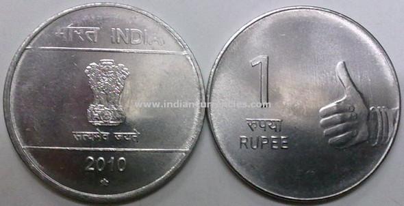 1 Rupee of 2010 - Hyderabad Mint - Star