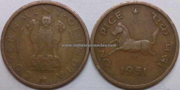 1 Pice of 1951 - Kolkata Mint - No Mint Mark