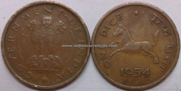 1 Pice of 1954 - Kolkata Mint - No Mint Mark