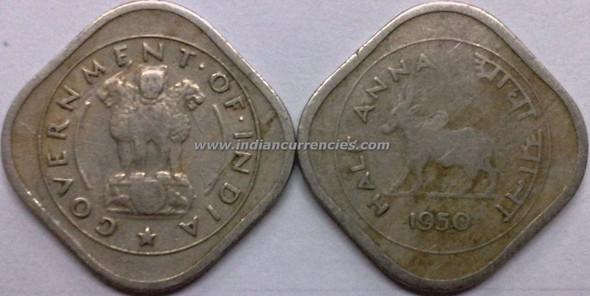 1/2 Anna of 1950 - Kolkata Mint - No Mint Mark