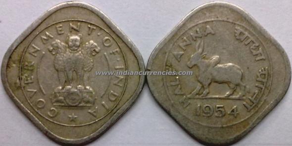 1/2 Anna of 1954 - Kolkata Mint - No Mint Mark