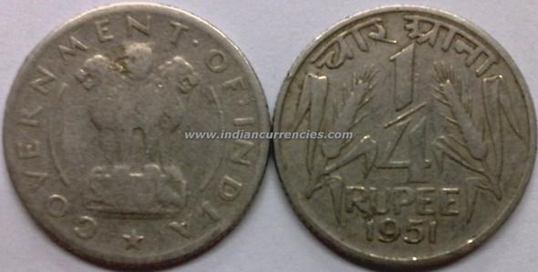 1/4 Rupee of 1951 - Kolkata Mint - No Mint Mark