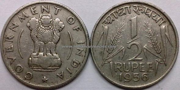 1/2 Rupee of 1956 - Kolkata Mint - No Mint Mark