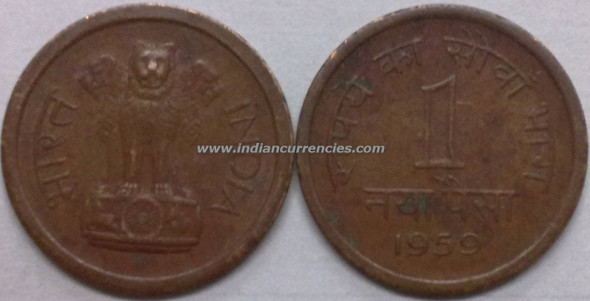1 Naya Paisa of 1959 - Kolkata Mint - No Mint Mark