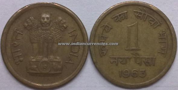 1 Naya Paisa of 1963 - Kolkata Mint - No Mint Mark