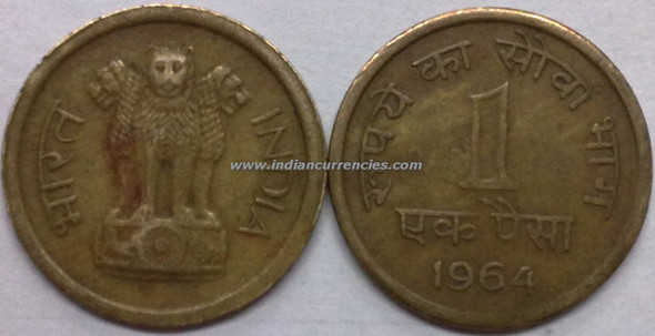 1 Paisa of 1964 - Kolkata Mint - No Mint Mark