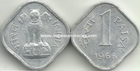 1 Paisa of 1966 - Kolkata Mint - No Mint Mark