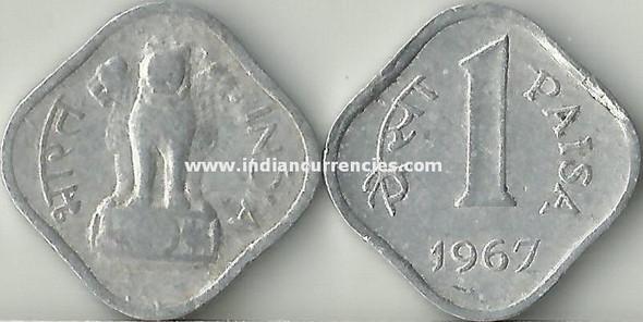 1 Paisa of 1967 - Kolkata Mint - No Mint Mark