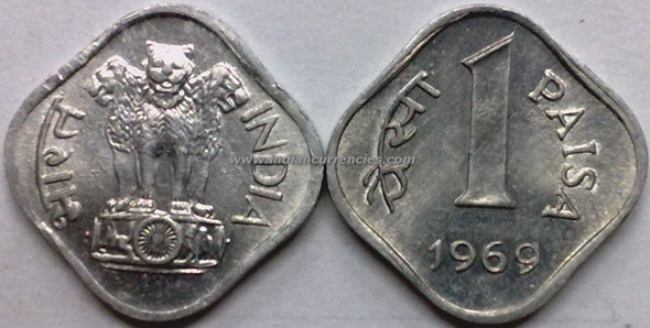 1 Paisa of 1969 - Kolkata Mint - No Mint Mark