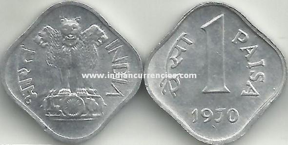 1 Paisa of 1970 - Kolkata Mint - No Mint Mark