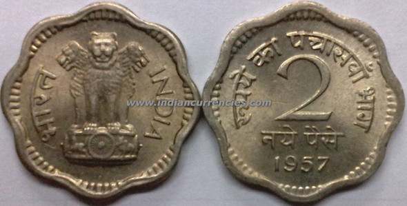 2 Naye Paise of 1957 - Kolkata Mint - No Mint Mark
