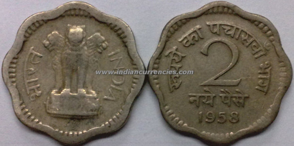 2 Naye Paise of 1958 - Kolkata Mint - No Mint Mark