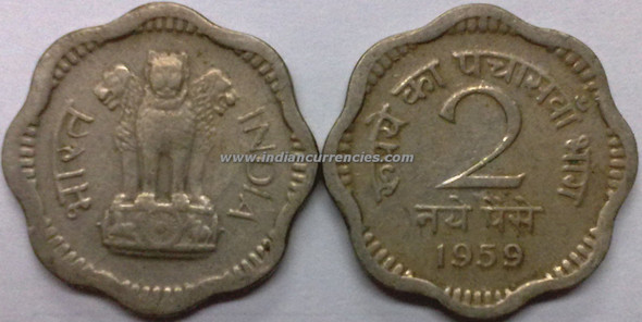 2 Naye Paise of 1959 - Kolkata Mint - No Mint Mark