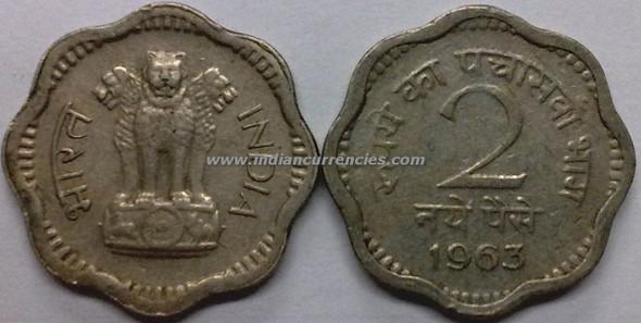 2 Naye Paise of 1963 - Kolkata Mint - No Mint Mark