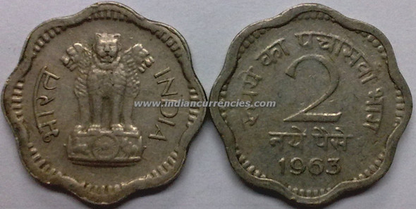 2 Naye Paise of 1963 - Kolkata Mint - No Mint Mark