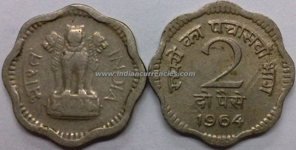 2 Paise of 1964 - Kolkata Mint - No Mint Mark