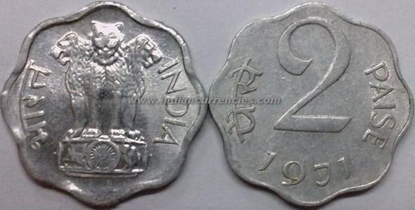 2 Paise of 1971 - Kolkata Mint - No Mint Mark