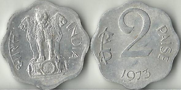2 Paise of 1973 - Kolkata Mint - No Mint Mark