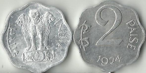 2 Paise of 1974 - Kolkata Mint - No Mint Mark