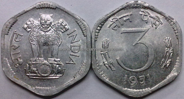 3 Paise of 1971 - Kolkata Mint - No Mint Mark