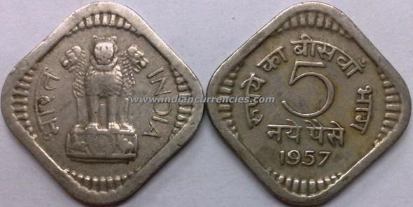 5 Naye Paise of 1957 - Kolkata Mint - No Mint Mark
