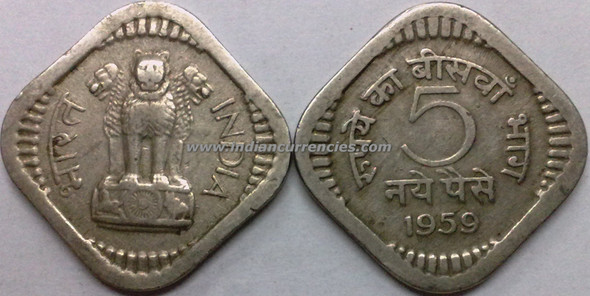 5 Naye Paise of 1959 - Kolkata Mint - No Mint Mark