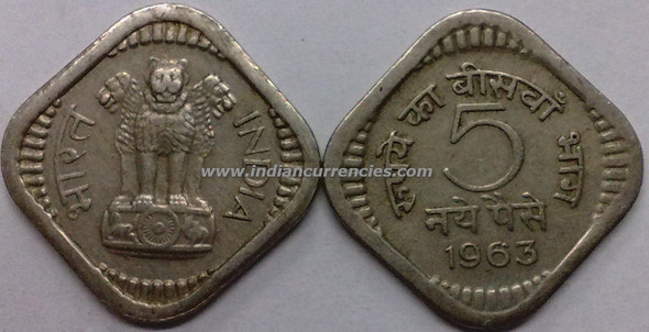 5 Naye Paise of 1963 - Kolkata Mint - No Mint Mark