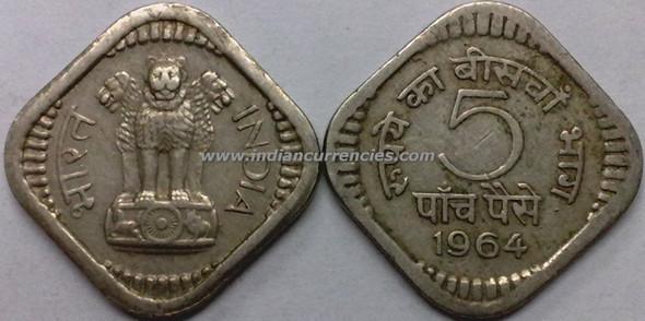 5 Paise of 1964 - Kolkata Mint - No Mint Mark