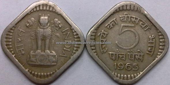 5 Paise of 1965 - Kolkata Mint - No Mint Mark