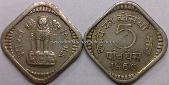 5 Paise of 1966 - Kolkata Mint - No Mint Mark