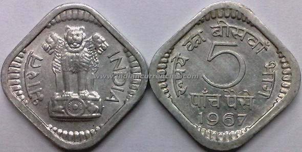 5 Paise of 1967 - Kolkata Mint - No Mint Mark