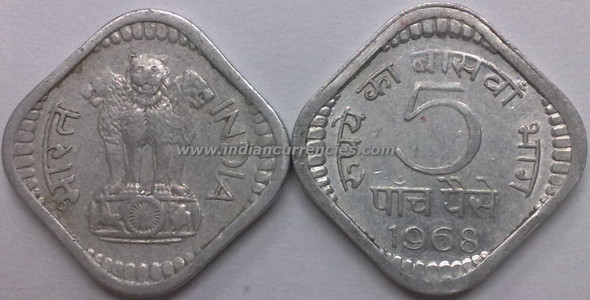 5 Paise of 1968 - Kolkata Mint - No Mint Mark
