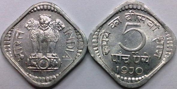 5 Paise of 1970 - Kolkata Mint - No Mint Mark