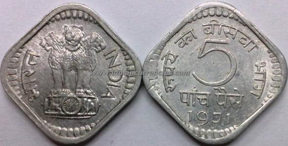 5 Paise of 1971 - Kolkata Mint - No Mint Mark