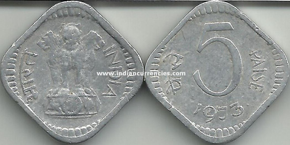 5 Paise of 1973 - Kolkata Mint - No Mint Mark