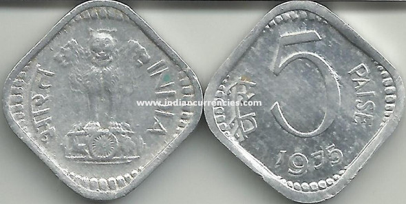 5 Paise of 1975 - Kolkata Mint - No Mint Mark