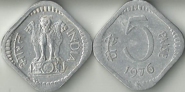 5 Paise of 1976 - Kolkata Mint - No Mint Mark