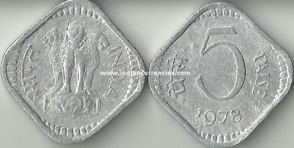 5 Paise of 1978 - Kolkata Mint - No Mint Mark