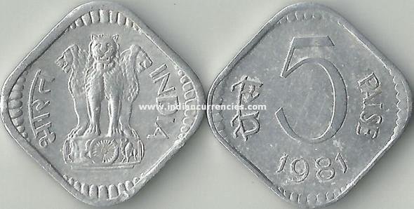 5 Paise of 1981 - Kolkata Mint - No Mint Mark