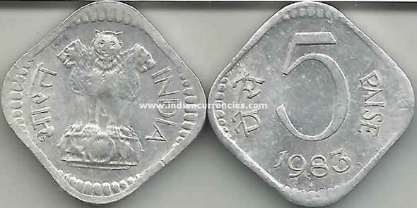 5 Paise of 1983 - Kolkata Mint - No Mint Mark