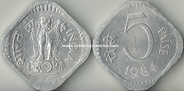 5 Paise of 1984 - Kolkata Mint - No Mint Mark