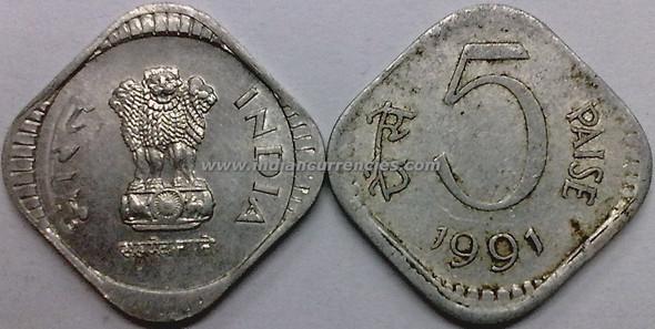 5 Paise of 1991 - Kolkata Mint - No Mint Mark